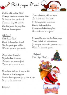 Chanson de Noël